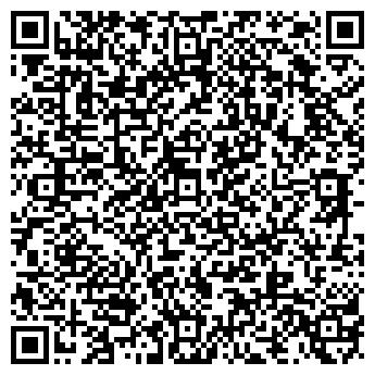 """QR-код с контактной информацией организации ЧСУП """"ГОМЕЛЬРЕМТОРГ"""""""
