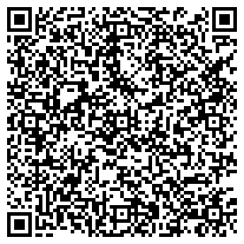 QR-код с контактной информацией организации ИП Вильк