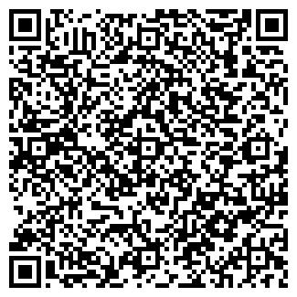 QR-код с контактной информацией организации ИП Монич ИВ