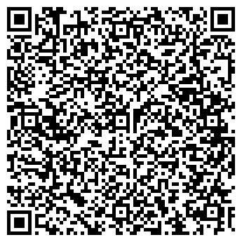 """QR-код с контактной информацией организации Частное предприятие ЧТУП """"Димегрупп"""""""