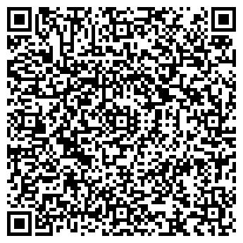 """QR-код с контактной информацией организации ЧУП """"Строй Прокат"""""""