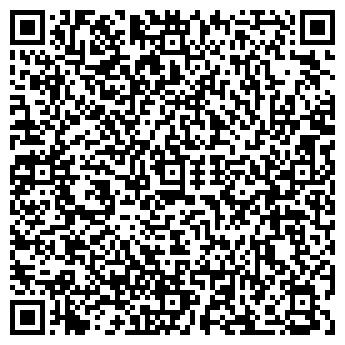 QR-код с контактной информацией организации ИП «Лисица»