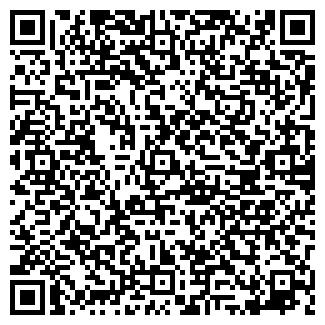 QR-код с контактной информацией организации ИП Стадник