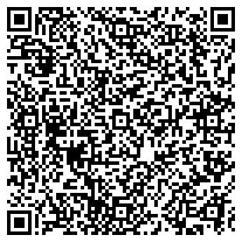 """QR-код с контактной информацией организации ООО """"ГранЦемент"""""""