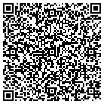 """QR-код с контактной информацией организации ЧУП """"БЕЛОЗЕЛЕНЕНИЕ"""""""