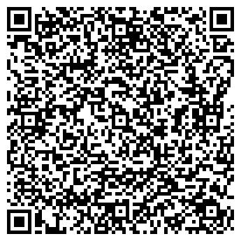 """QR-код с контактной информацией организации Общество с ограниченной ответственностью ООО """"Мелатрон"""""""