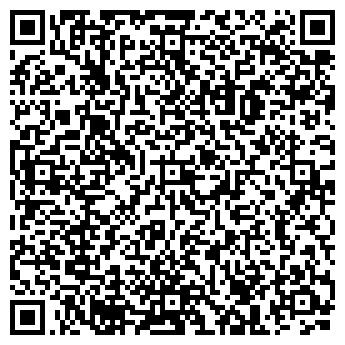 """QR-код с контактной информацией организации ТОО"""" Ангар-Казахстан"""""""