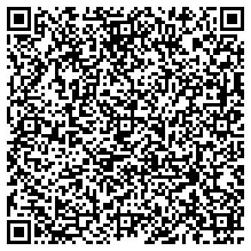 """QR-код с контактной информацией организации Строительная Компания """"АрТрайк"""""""