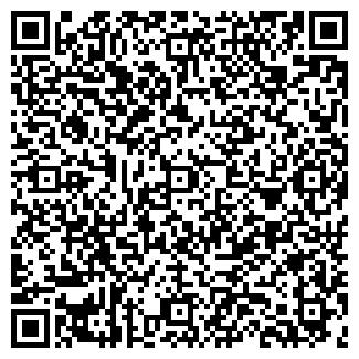 QR-код с контактной информацией организации РУАЛТРАНС