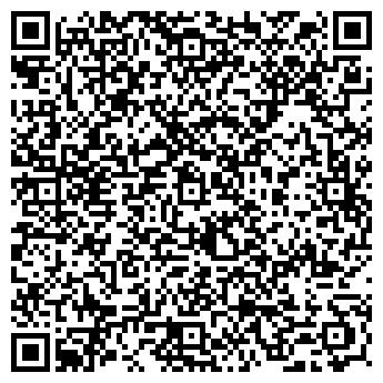 QR-код с контактной информацией организации СООО «Бэрри-трэйд»