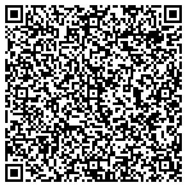QR-код с контактной информацией организации Общество с ограниченной ответственностью ТОО «РООССА»