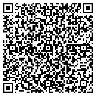 """QR-код с контактной информацией организации ООО """"ТУРА УА"""""""