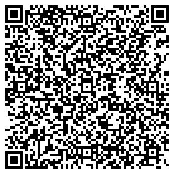 """QR-код с контактной информацией организации ТОО """"Vita Energy"""""""