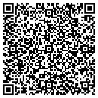 QR-код с контактной информацией организации ТОО Айдын