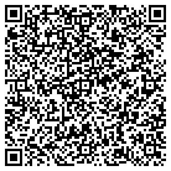 QR-код с контактной информацией организации Общество с ограниченной ответственностью ТОВ «Пик Кампани»