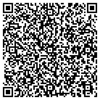 QR-код с контактной информацией организации ТОВ «БЕСТ ЕНД ФАСТ», Общество с ограниченной ответственностью