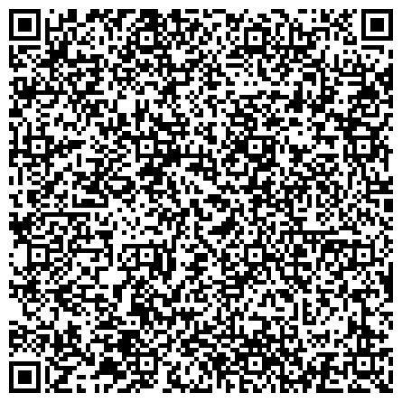QR-код с контактной информацией организации Частное предприятие тм Almaz Centr. Продажа оборудования и инструмента: алмазные коронки, диски.