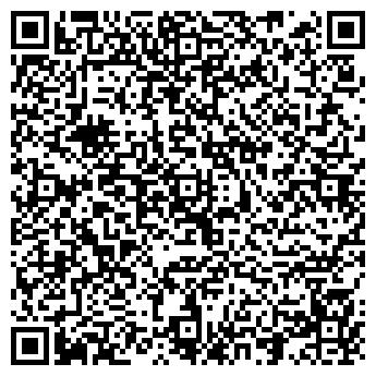 QR-код с контактной информацией организации Общество с ограниченной ответственностью ГИДРОТЕХНИКА