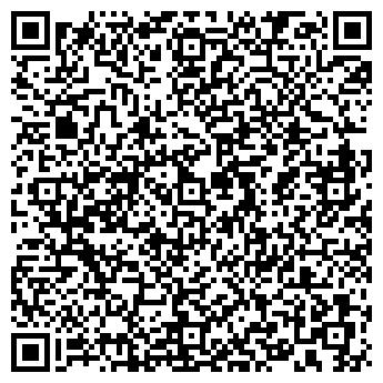 QR-код с контактной информацией организации ООО «ФОРСТЕХНО»