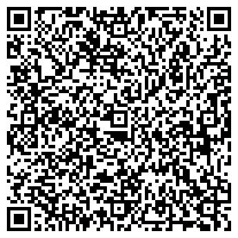 QR-код с контактной информацией организации Субъект предпринимательской деятельности СПД Терехов