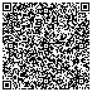 QR-код с контактной информацией организации Техношоп