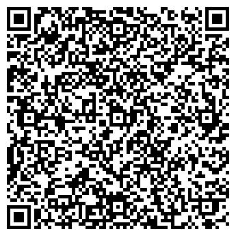QR-код с контактной информацией организации ИП Габидулин Р. И.