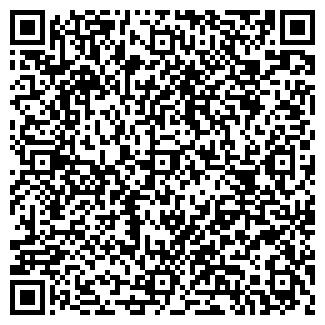 QR-код с контактной информацией организации ИП Севрук