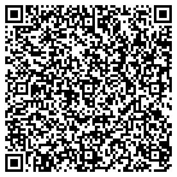 QR-код с контактной информацией организации ДЕТСКИЙ САД № 1356