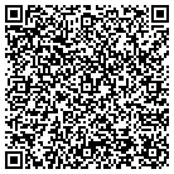 """QR-код с контактной информацией организации ООО """"ИнжинирингТрейд"""""""