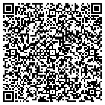 QR-код с контактной информацией организации Общество с ограниченной ответственностью ООО «МАЙДАНБУДСЕРВИС»