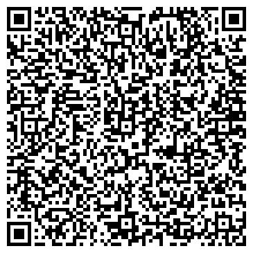 """QR-код с контактной информацией организации ООО """"Ютэкс ЛТД."""""""