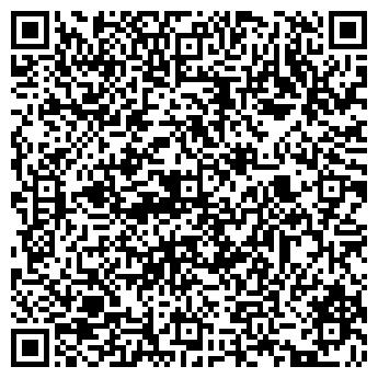 """QR-код с контактной информацией организации ЗАО""""белавтогаз"""""""
