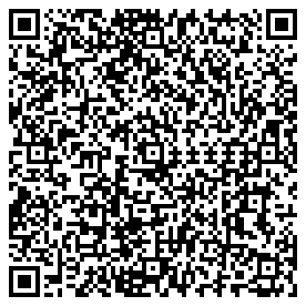 """QR-код с контактной информацией организации Общество с ограниченной ответственностью ООО """"Традо"""""""