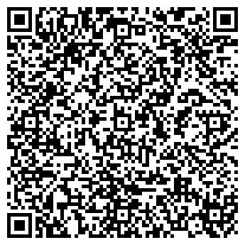 QR-код с контактной информацией организации ООО «Технокомплектт»