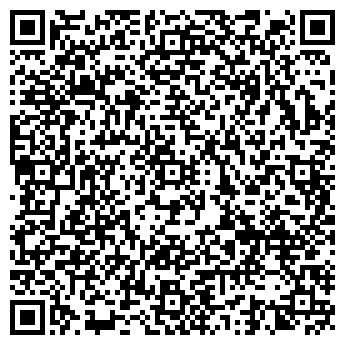 """QR-код с контактной информацией организации Тов """"Будинструмент"""""""