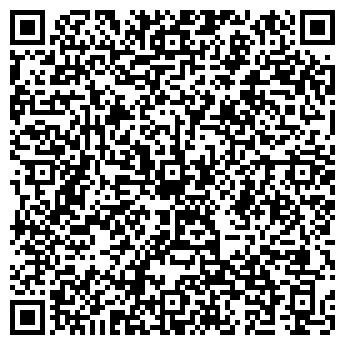 """QR-код с контактной информацией организации ООО """"ВКП ЮЖТЕХМАШ"""""""