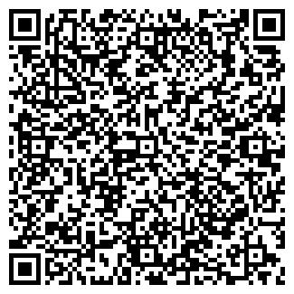 QR-код с контактной информацией организации БК «КОНКОМ»