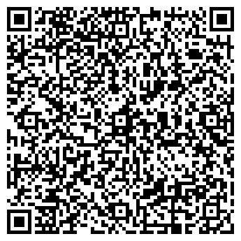 """QR-код с контактной информацией организации ООО """"Строй-аренда"""""""