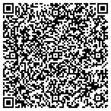 QR-код с контактной информацией организации ООО «Стандарт строй»