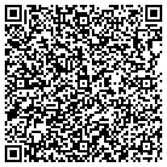QR-код с контактной информацией организации ООО «Геката Груп»
