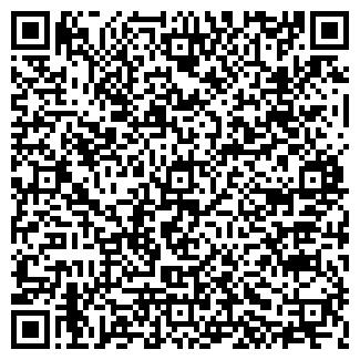 QR-код с контактной информацией организации ФОП ХСН