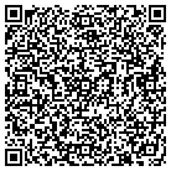 """QR-код с контактной информацией организации ООО """"Проектант"""""""