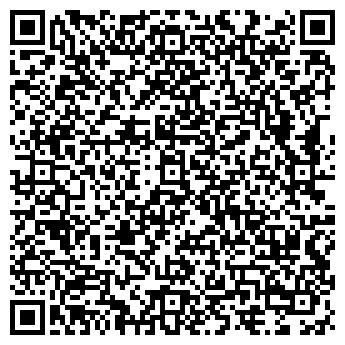 QR-код с контактной информацией организации Объединение ООО «Спецстрой»