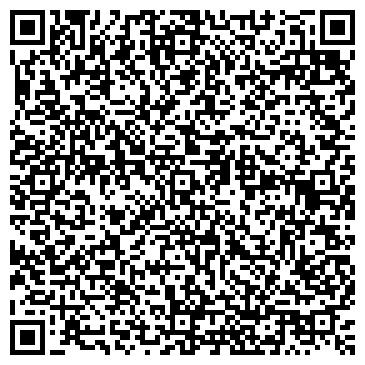 QR-код с контактной информацией организации СПД Ропало Виктор Иванович