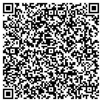"""QR-код с контактной информацией организации Общество с ограниченной ответственностью ООО""""ИнБудТех"""""""