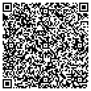 """QR-код с контактной информацией организации ООО """"Вертикаль"""""""
