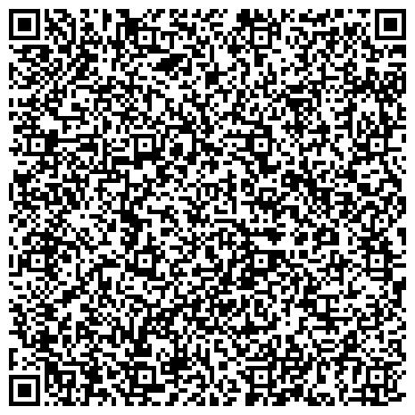"""QR-код с контактной информацией организации Общество с ограниченной ответственностью ООО """"Стройформ"""" аренда опалубки, аренда опалубочной фанеры, ремонт опалубки, расходные материалы"""
