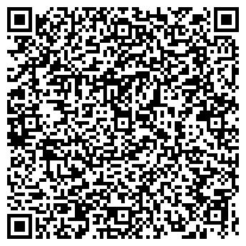 """QR-код с контактной информацией организации ООО """"Арсенал Юг"""""""