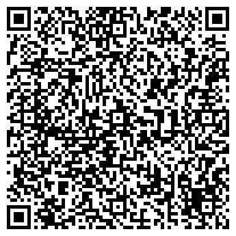 QR-код с контактной информацией организации ДЕТСКИЙ САД № 1781