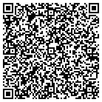 QR-код с контактной информацией организации ФОП «Венгер»